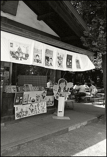 a suvenior shop at Yasukuni shrine